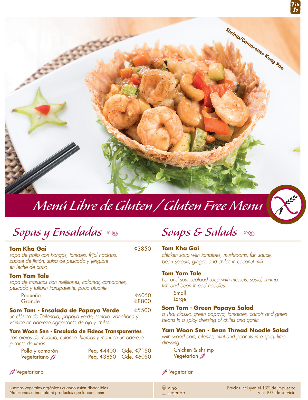 Our Menu Exquisite Asian Food Dishes Tin Jo Restaurant # Muebles Urgelles