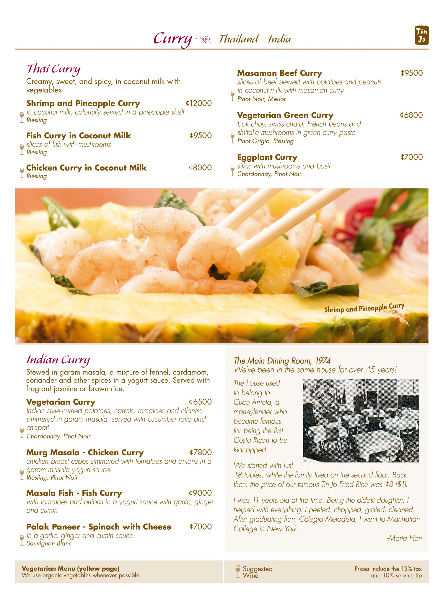 Our Menu Exquisite Asian Food Dishes Tin Jo Restaurant ~ Menu Para Cena Con Amigos En Casa